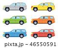車 自動車 自動のイラスト 46550591