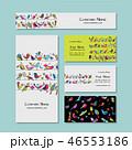 カード 葉書 名刺のイラスト 46553186