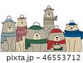 クリスマス ベクトル xマスのイラスト 46553712