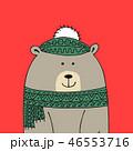 クリスマス カード 葉書のイラスト 46553716