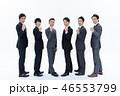 男性 ビジネス 人物の写真 46553799