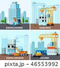 建築 空 スクレーパーのイラスト 46553992
