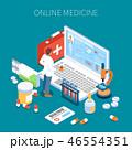 医学 薬 薬剤のイラスト 46554351