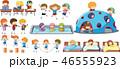 活動 キャラクター 文字のイラスト 46555923