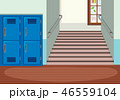 かいだん 階段 スクールのイラスト 46559104
