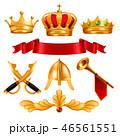 クラウン 冠 王冠のイラスト 46561551