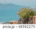バケーション 別荘 シーサイド イメージ 46562275