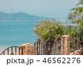 バケーション 別荘 シーサイド イメージ 46562276
