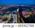 みなとみらい 横浜 都市風景の写真 46562766