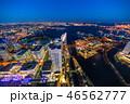 みなとみらい 横浜 都市風景の写真 46562777