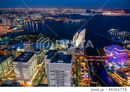 《神奈川県》横浜みなとみらい・トワイライト夜景 46562778