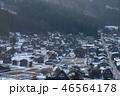 冬の白川郷 46564178