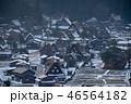 冬の白川郷 46564182