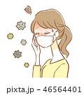 マスク 女性 風邪のイラスト 46564401