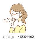 マスク 女性 風邪のイラスト 46564402