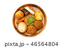 薩摩揚げ 練り物 魚肉練り製品の写真 46564804