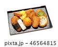 薩摩揚げ 練り物 魚肉練り製品の写真 46564815