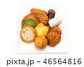 薩摩揚げ 練り物 魚肉練り製品の写真 46564816