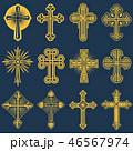 カトリック 交差 渡るのイラスト 46567974