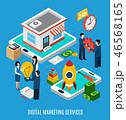 概念 デジタル マーケティングのイラスト 46568165
