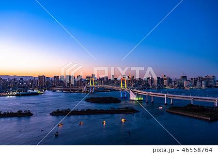 《東京都》東京ウォーターフロント・トワイライト夜景 46568764