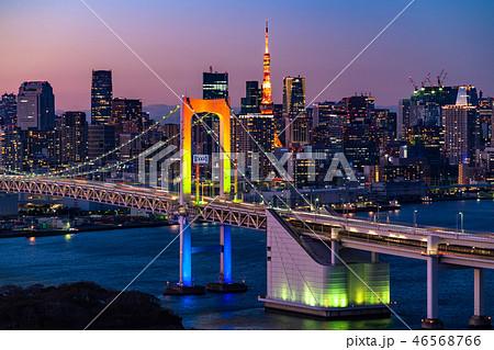 《東京都》東京ウォーターフロント・トワイライト夜景 46568766