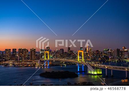 《東京都》東京ウォーターフロント・トワイライト夜景 46568778