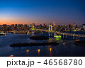 夜 都市風景 都市の写真 46568780
