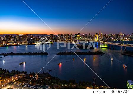 《東京都》東京ウォーターフロント・トワイライト夜景 46568786