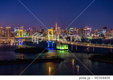 《東京都》東京ウォーターフロント・トワイライト夜景 46568806