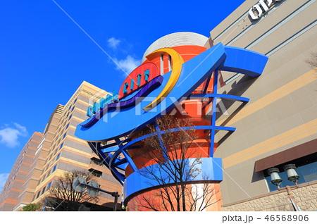 キャナルシティ博多  CANAL CITY HAKATA  福岡県福岡市博多区 46568906