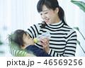 赤ちゃん 子育て 男の子の写真 46569256
