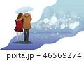 カップル 二人 二人連れのイラスト 46569274