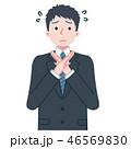スーツ ビジネスマン 新入社員のイラスト 46569830