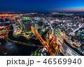 横浜 都市風景 都市の写真 46569940