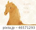 年賀状 はがきテンプレート 馬のイラスト 46571293