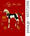 年賀状 午年 馬のイラスト 46571306
