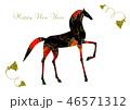 年賀状 午 馬のイラスト 46571312