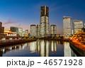 【神奈川県】みなとみらい 46571928