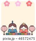 雛祭り 桃の節句 雛人形のイラスト 46572475