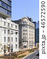 海岸通 商船三井ビル 商船三井ビルディングの写真 46572590