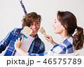 カップル 二人 二人連れの写真 46575789