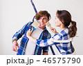 カップル 二人 二人連れの写真 46575790