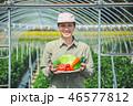 1人 男性 農業の写真 46577812