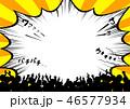 歓声 応援 オーディエンスのイラスト 46577934