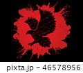 鳥 シンボルマーク ロゴのイラスト 46578956