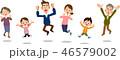 家族 喜ぶ ジャンプのイラスト 46579002