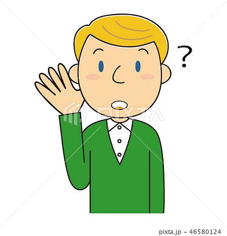 耳に手を当てる外国人男性 46580124