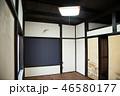 インテリア リフォーム 部屋の写真 46580177