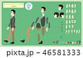 アニメーション用人物素材/成人男性/私服1/横/TypeA/ 46581333